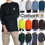 カーハート ポケット付き長袖Tシャツ CARHARTT USAモデル ワンポイント 無地 ロングスリーブTシャツ ロンT メンズ