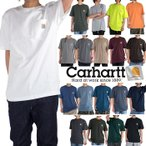 カーハート(Carhartt)