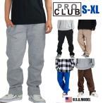 PRO CLUB プロクラブ スウェットパンツ メンズ USAモデル 無地 USAモデル 大きいサイズ 裏起毛 グレー ブラック 黒