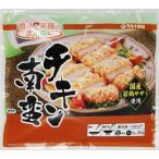 チキン南蛮(4枚) 350g 冷凍食品を税込4,320円以上のご購入で送料無料!