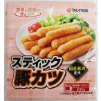 スティック豚カツ 230g 冷凍食品を税込4,320円以上のご購入で送料無料!