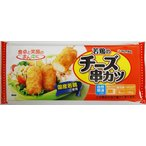 若鶏のチーズ串カツ 130g 冷凍食品を税込4,320円以上のご購入で送料無料!