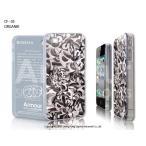 ショッピングiphone4 iPhone4s ケース iphone4ケース SIGEMA Armour IMD  Organik iphoneケースイラスト iphoneカバーイラスト 4sケース アイフォーン4s イラスト
