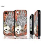 ショッピングiphone4s iPhone4s ケース iPhone4 ケース SIGEMA Cocoou IMD Skeleton iPhone4sイラストケース  アイフォン4s ドクロ iphoneカバー ドクロ スマホカバー iPhone4s TPU
