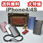 在庫処分 スクエア iPhone4s ケース メタル iphone4 カバー メタル iphone メタル カバー Square iphoneカバー アイフォン4sケース スマホカバー メタル