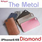 ショッピングiphone4 iPhone4s ケースメタル  iphone4ケース メタル  iphoneメタルカバー Diamond iphone4カバー iphoneカバー スマホカバー