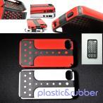 ショッピングiphone4s iPhone4s ケース  iPhone4 ケース Plastic&Rubber iphone アイフォン4s カバー スマホ 4s アイフォ-ン4s TPU