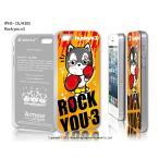 iPhone5 iphone5s ケース ハスキー SIGEMA iphone5s カバー イラスト  Armour IMD Rock you×3 アイフォン5ケース ハスキー アイフォン いぬ スマホケース