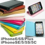 ショッピングoutlet 訳あり OUTLET Dekker iphone6 iPhone6S 6sPlus plus iPhone5s iphone5c iPhoneSE 手帳型 ケース レザー スマホケース アイホン カバー アイフォン6 薄い