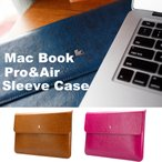 ショッピングair JISONCASE Macbook air pro ケース   MacBook スリーブケース MacBook Air 11.6 13.3 MacbookPro 13.3 マックブック ケース スリーブ ケース レザー