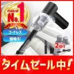 車用掃除機 ハンディクリーナー コードレス 9000pa カークリーナー USB充電式 吸引力 強力 替えフィルター付  静か サイクロン 車載掃除機