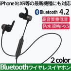 ��Ź������ Ⱦ�� Bluetooth ����ۥ� �磻��쥹����ۥ� �ⲻ�� ���㲻 bluetooth4.2 �ޥ������ �ϥե���� ���ܸ��������դ� ����Ź1ǯ�ݾ�