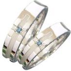 クロス ダイヤモンド ペアリング 2本セット シルバー ダイヤモンドリング