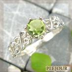 ペリドット エンゲージリング 18金 婚約指輪 格安 一粒 指輪