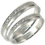 マリッジリング 結婚指輪 ダイヤモンド 10金 ペアリング 彫金
