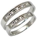 ダイヤモンド ペアリング 18金 結婚指輪 安い マリッジリング