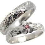 ファランジリング 結婚指輪 マリッジリング k10  ピンクトルマリン リング ハワイアンジュエリー