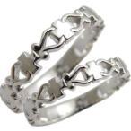 ショッピングペアリング ペアリング 18金 リング クロスリング マリッジリング 結婚指輪