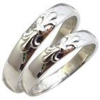 マリッジリング シルバー リング ペアリング 結婚指輪 安い 百合の紋章