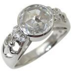 キュービックジルコニア リング アンティーク 大粒 K18 指輪