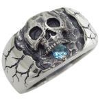 誕生石 スカルリング シルバー メンズリング 骸骨 指輪