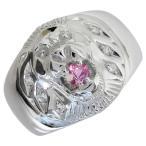 プラチナ ピンクサファイアリング ライオンリング 指輪 百獣の王