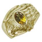 指輪 メンズ 鷲 ワシ 11月誕生石 シトリン イーグル 10金 オーバルリング 鷹