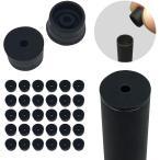 プルームテック プラス マウスキャップ 30個セット プルプラ たばこカプセル代用  使い捨て 水洗い再生 (ブラック)【送料無料】