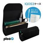 プルプラ IQOS3 DUO用 レザー ケース アクセサリー アイコスクリーナー綿棒20本付き 収納 コンパクトサイズ マグネット 【ブラック】
