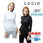テスラ TESLA レディース NEW 超薄型 Tシャツ 360クールアスレチックロングスリーブ ベースレイヤードライトップ FTL