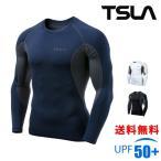 (テスラ)TESLA ドライメッシュ長袖シャツ [UVカット・吸汗速乾] コンプレッションウェア オールシーズン アンダーウェア R19BKRZ/WHGZ