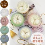置き時計 目覚まし時計 かわいい アラームクロック アナログ 時計 ナイトライト レトロ アンティーク 北欧 韓国 インテリア 静音 卓上 プレゼント