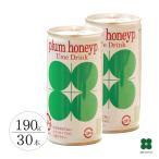 ショッピング梅 梅ジュース 送料無料  プラムハニップ ショート缶(190g×30本)和歌山 梅  ギフト プレゼント バレンタイン