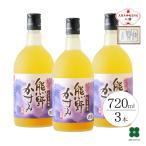 梅酒 セット にごり梅酒 熊野かすみ 甘い梅酒 720ml×3本 完熟梅 お酒