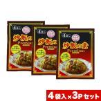 あみ印 炒飯の素プレミアム 焦がし醤油風味 6g×4袋×3パック ポスト投函便 送料無料
