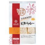 ビタバァレー 小分けタイプ 国産大麦 食物繊維豊富 ビタミンB1 はくばく 45g×12袋×6パック