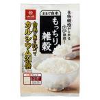 まるで白米もっちり雑穀 カルシウムと食物繊維がとれる 便利な小分けタイプ まとめ買い はくばく 25g×6袋×6パック