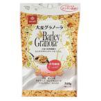 大麦グラノーラ 大麦の食物繊維 からだの中からキレイをつくる はくばく 160g×5袋