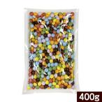カラフル マーブルチョコ 400g 業務用 チョコ チョコレート マーブル ポスト投函便 送料無料 ポイント消化 ペイペイ