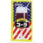 アメリカンコーラ 松山製菓 粉末ジュース 20袋 ポスト投函便利用 送料無料