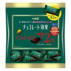 宅配便 明治 チョコレート効果カカオ72% 大袋 1袋 チョコ カカオ