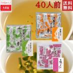 丸美屋 スープ 40袋セット 選べる 業務用 洋風ス