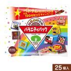 チロルチョコ バラエティパック 30粒セット チョコレート 駄菓子  チョコ 送料無料 ポスト...