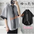 送料無料 メンズファッション ins ホワイト シャツ 韓国ファッション ゆったり 白系五分丈 長袖 2タイプ ネクタイ付き ゆったり 本日限定特価中