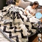 毛布 ダブル 2枚合わせフランネル毛布 なめらか ふんわり マイクロファイバー毛布 贅沢 ギフト 洗濯可 静電気軽減 保温 暖かい おしゃれ