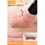 足温器 フットウォーマー 足元ヒーター ブーツ型デザイン USB充電式 50℃恒温機能 炭素繊維加熱芯 足冷え対策グッズ 男女通用サイズ