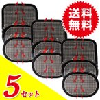 スレンダートーン対応 互換交換パッド 腹筋パッド3枚セット×5セット (大×5枚、小×10枚) 全15枚