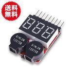 簡易電圧チェッカー リポバッテリーアラーム 2〜8セル Lipo/LiFe/Li-ion 対応