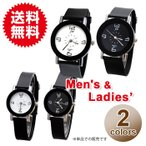 对饰 - 【単品販売】シリコン 時計 腕時計 シリコンウォッチ 男女兼用 メンズ レディース キッズ シンプル ユニセックス