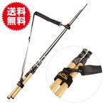 釣り竿 キャリー ストラップ 釣竿 スリング 調整可能 ロッド キャリア 釣り具 フィッシング アクセサリー